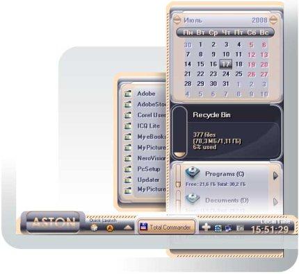 2 янв 2010 Скачать бесплатно Aston2 1.6.1 без регистрации и Скачать с Depos